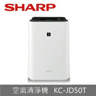<br/><br/>  SHARP | 日製 12坪用 水活力保濕空氣清淨機 KC-JD50T-W<br/><br/>