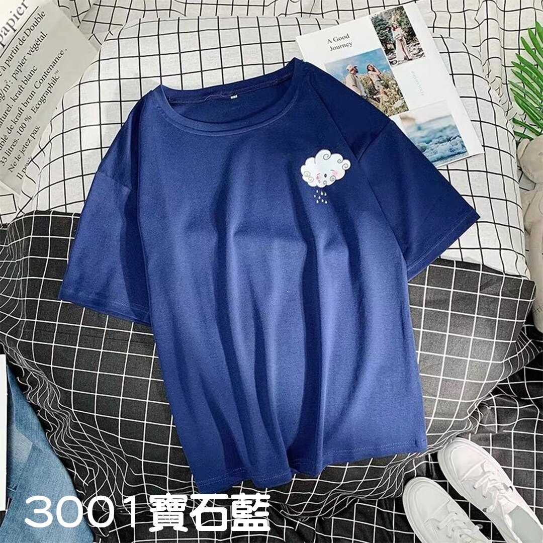 純棉-短袖棉T 天氣圖系列12色 M-2XL【漫時光】(3001) 6
