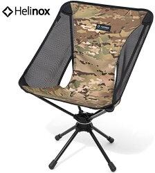 Helinox 輕量旋轉椅/摺疊椅/椅子/戶外椅/帆布椅/露營椅 Swivel Chair 多地迷彩Multicam