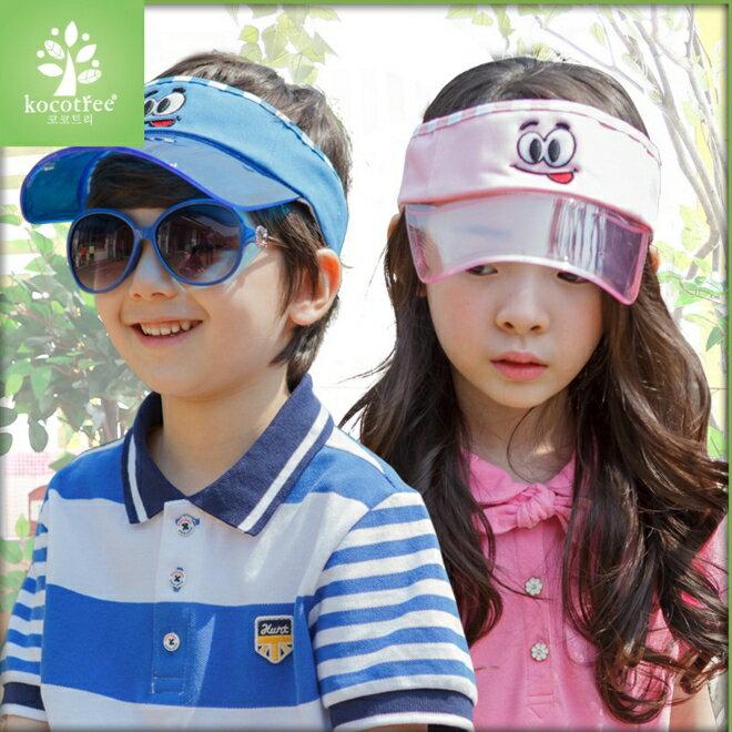 Kocotree◆時尚簡約純色條紋滾邊趣味眼睛刺繡兒童透氣好視線空頂帽