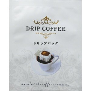 日曬耶加雪啡艾瑞嘉G1濾掛咖啡10入袋裝,嵐山咖啡烘焙專家北市典藏咖啡館30多年專業在台烘焙!