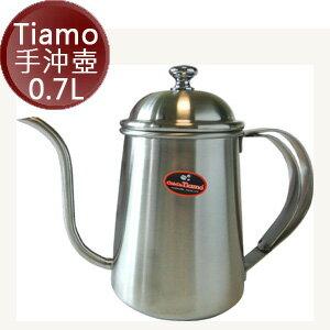Tiamo 0.7L砂光不鏽鋼細口壺手沖壺 HA1544-1 嵐山咖啡豆烘焙專家