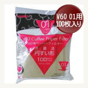 HARIO V60~01 咖啡濾紙100入1^~2杯 製 嵐山咖啡豆烘焙