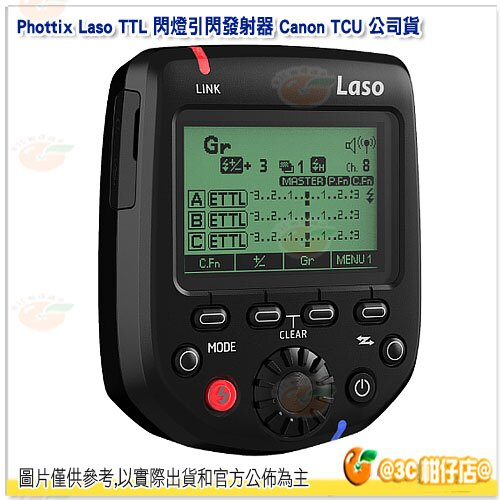 Phottix Laso TTL 閃燈引閃發射器 Canon TCU 公司貨 閃燈 引閃 發射器 0
