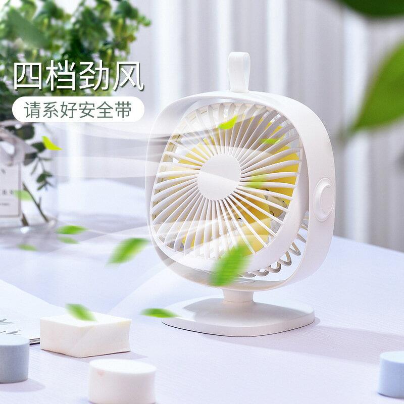 【免運】USB風扇 迷你風扇 便攜式學生桌面風扇 夾子風扇 電風扇  桌上型風扇  夾式風扇 伸縮風扇g4904 清涼一夏钜惠