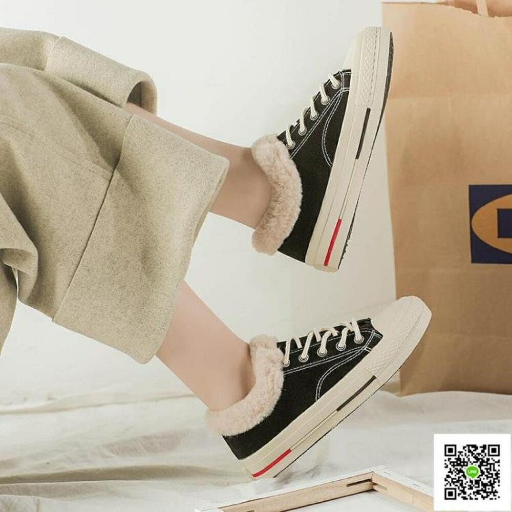 帆布鞋 冬季保暖女鞋新款加絨帆布鞋女棉鞋學生韓版百搭毛毛鞋二棉鞋 清涼一夏钜惠