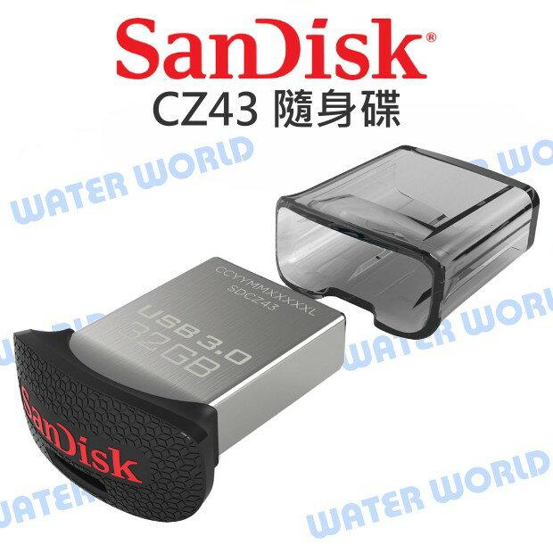 ~中壢NOVA~水世界~SANDISK Ultra Fit 16G 32G CZ43 隨身