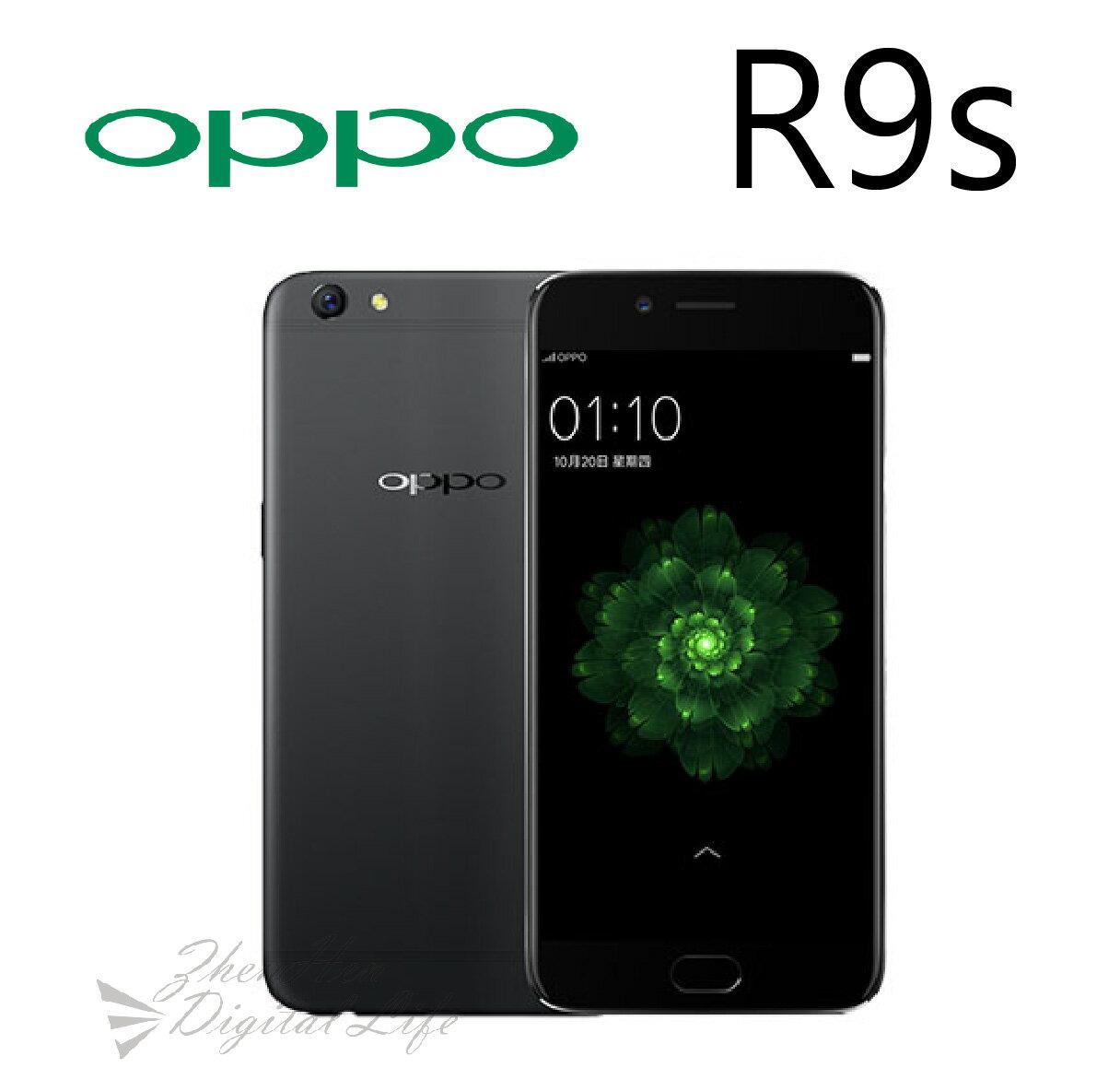 OPPO R9s 雙卡雙待/VOOC 閃充技術 4GB/64GB-黑 《贈原廠閃充車充+玻璃保護貼》