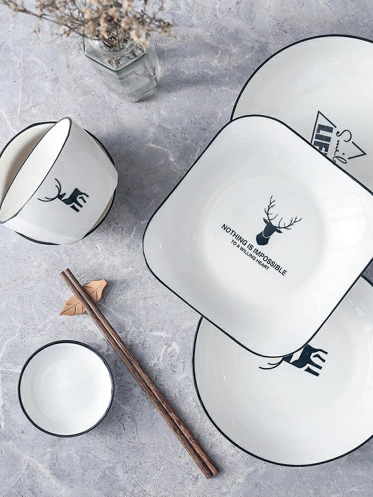 碗碟套裝家用碗家用創意個性吃飯日式陶瓷簡約盤子碗餐具家用北歐