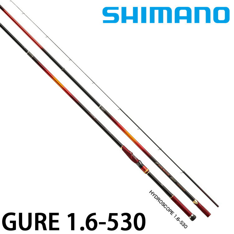 漁拓釣具 SHIMANO 13 FIRE BLOOD GURE 1.6-530