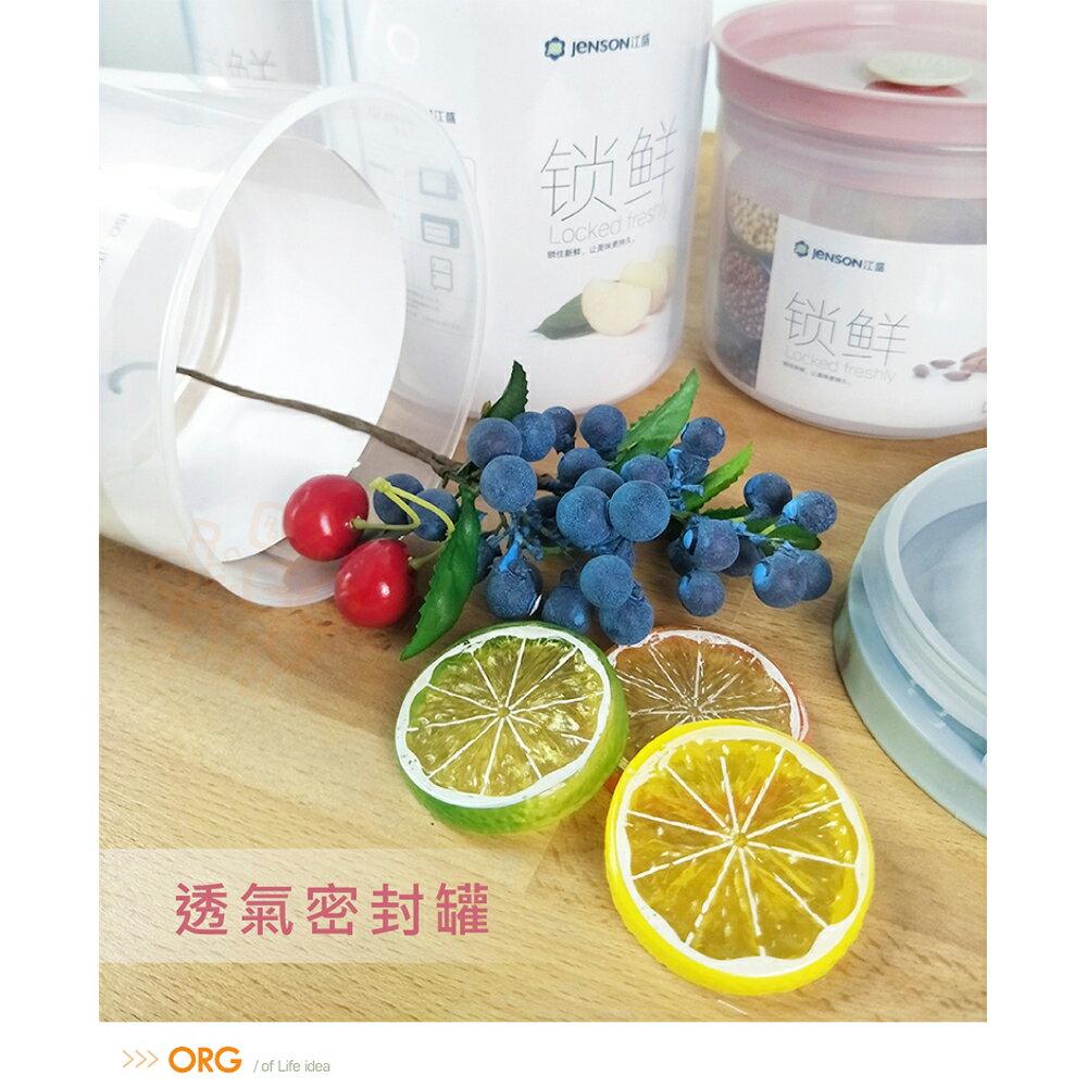 ORG~SD1710e~大 小一組~保鮮盒 密封罐 置物盒 保鮮罐 密封保鮮 食物保鮮罐