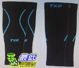 [COSCO代購]W109141TXG漸進式壓力腿套2雙L
