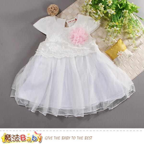 女童裝夏季蕾絲洋裝魔法Baby~k50857