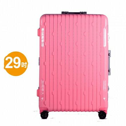 【AOU】29吋 璀璨之旅 TSA海關鎖 亮面鋁框箱 行李箱(甜心粉102-011A)【威奇包仔通】