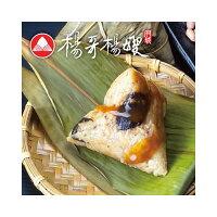 端午節粽子、人氣肉粽推薦【楊哥楊嫂】精緻肉粽15粒