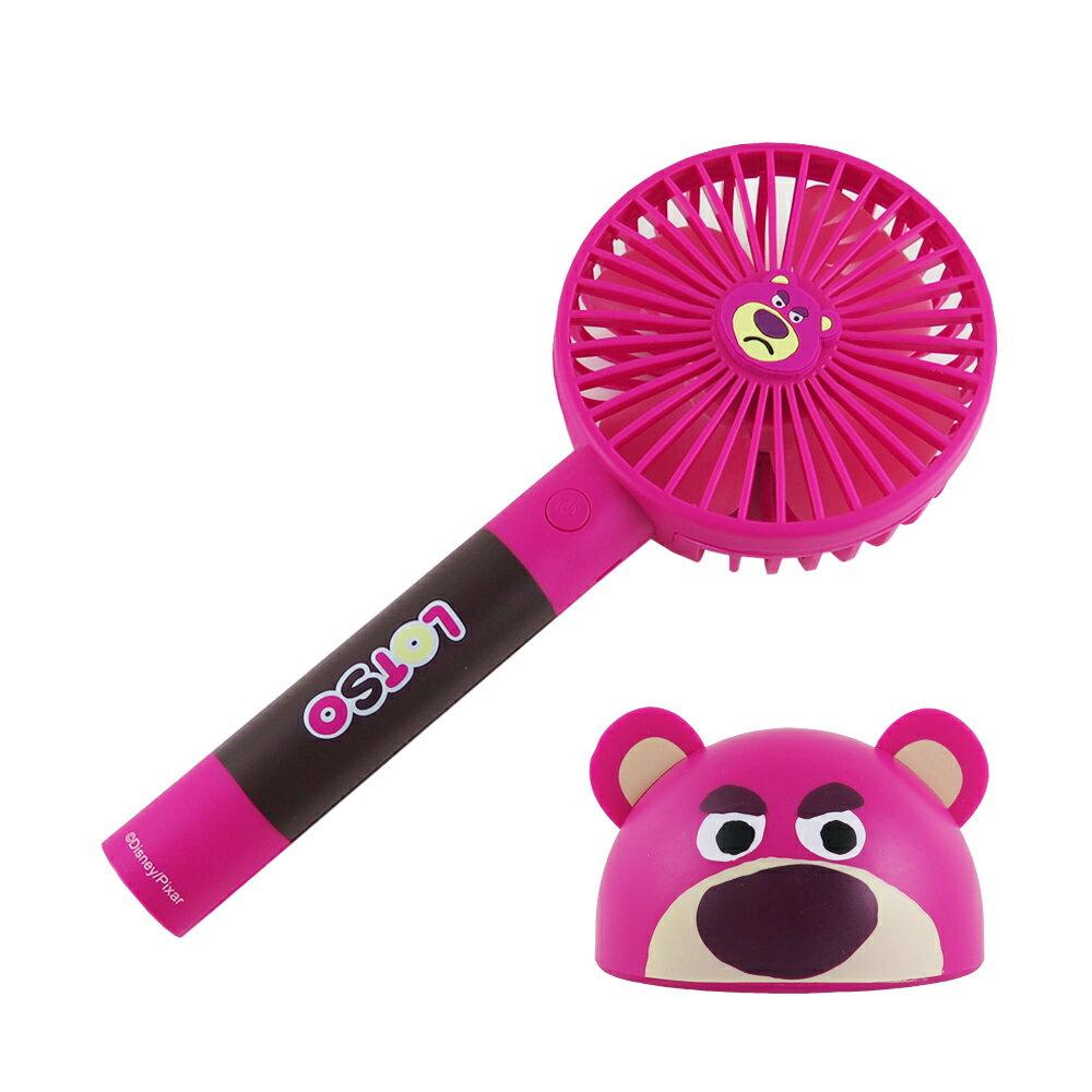 Disney迪士尼手持USB風扇(正版授權)-熊抱哥