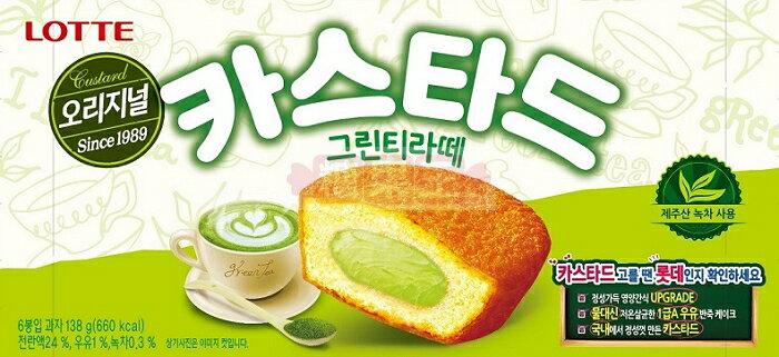 韓國 Lotte 樂天蛋黃派 (抹茶口味) 6入裝