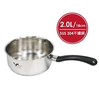 【牛頭牌】新小牛雪平鍋18cm