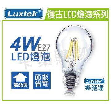 LUXTEK樂施達 LED A19~4 4W 2700K 清光 110V E27 不可調光