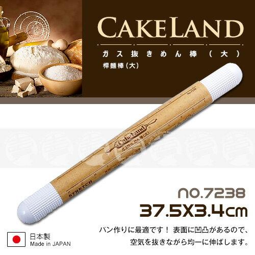 ~賣餐具~CAKELAND 37.5x3.4公分 桿麵棒 撖麵棍 ^(大^)NO.7238