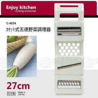 ﹝賣餐具﹞日本 Enjoy 五德 野菜調理器 削菜器 C-4654 /2130505012234