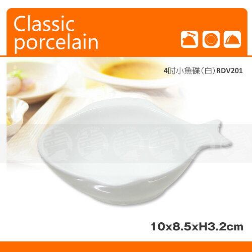 ﹝賣餐具﹞4吋 小魚碟 碗 盤 缽 小菜碟 醬油碟 2301210404243