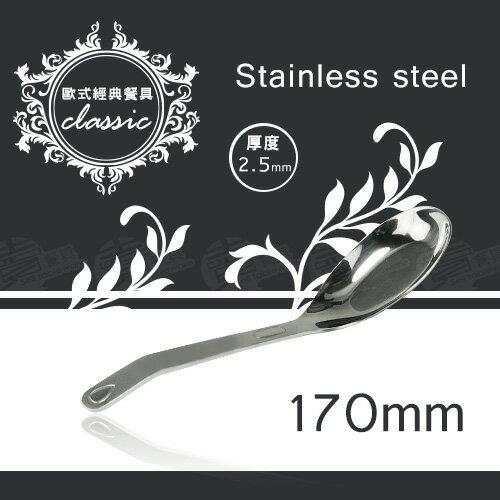 ﹝賣餐具﹞歐式霧面台式湯匙 不鏽鋼餐具 TL-2519 / 2301571901801
