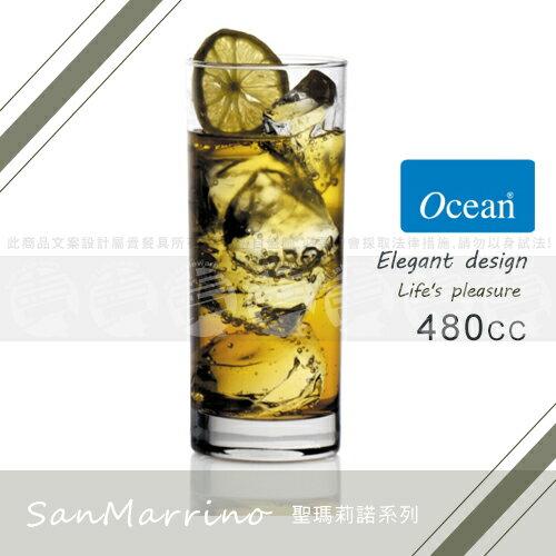 ~賣餐具~Ocean 480cc 聖瑪利諾波霸杯 玻璃杯 飲料杯 水杯^(6入 盒^)B0