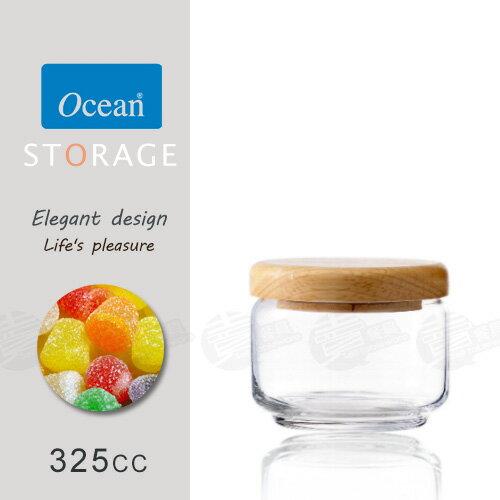 ~賣餐具~ 320ml Ocean 木蓋儲物罐 玻璃 收納罐 B02511   23016