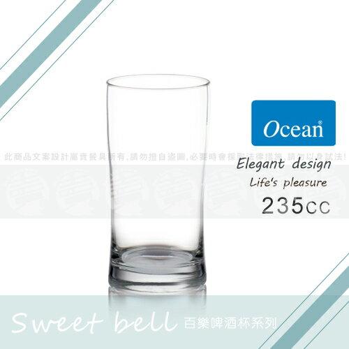 ~賣餐具~Ocean 235cc 百樂啤酒杯 玻璃杯 水杯 飲料杯^(6入 盒^) B08