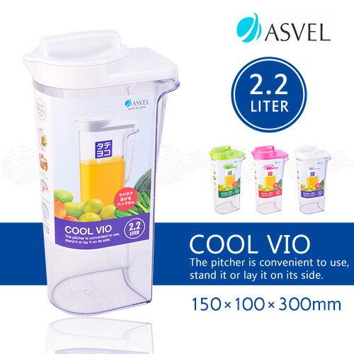 ﹝賣餐具﹞2.2公升 ASVEL立臥式冷水壺 DE8216W / 2310050107573 (白)