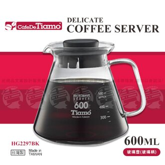 ﹝賣餐具﹞600cc Tiamo 玻璃壺 花茶壺 (玻璃柄) HG2297BK /2310050812408