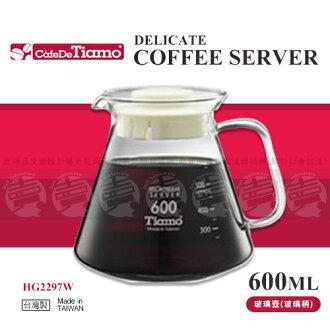 ﹝賣餐具﹞600cc Tiamo 玻璃壺 花茶壺 (玻璃柄) HG2297W /2310050812415