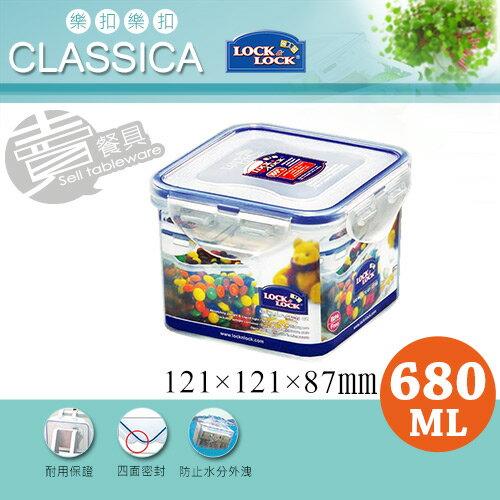﹝賣餐具﹞680ml樂扣微波加熱方型保鮮盒HPL851/2501010131909