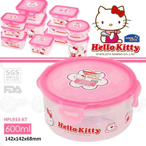 ~賣餐具~600毫升 樂扣 HELLO KITTY 圓型保鮮盒 HPL933~KT  25