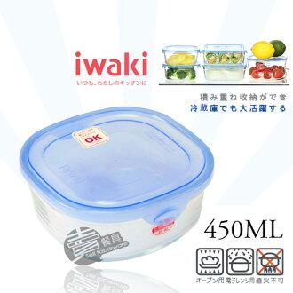 ﹝賣餐具﹞日本 iwaki 方型 450ml 耐熱玻璃微波盒 B3240-BLN / 2501019710419