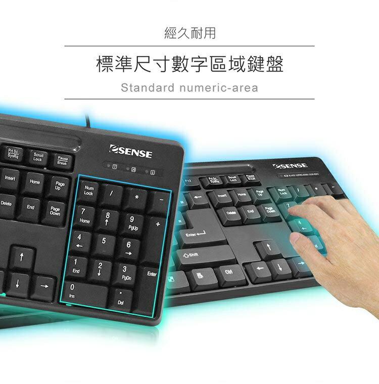 Esense 3650 USB大字體標準鍵盤