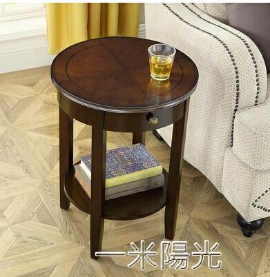 美式小圓幾簡約角幾客廳邊幾沙發邊櫃茶几迷你小圓桌床頭邊桌yh