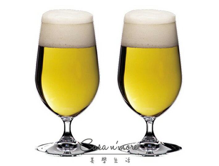 Riedel O 系列 啤酒杯 水杯 2入 2