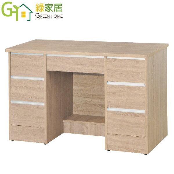 【綠家居】艾里時尚4尺木紋七抽書桌電腦桌