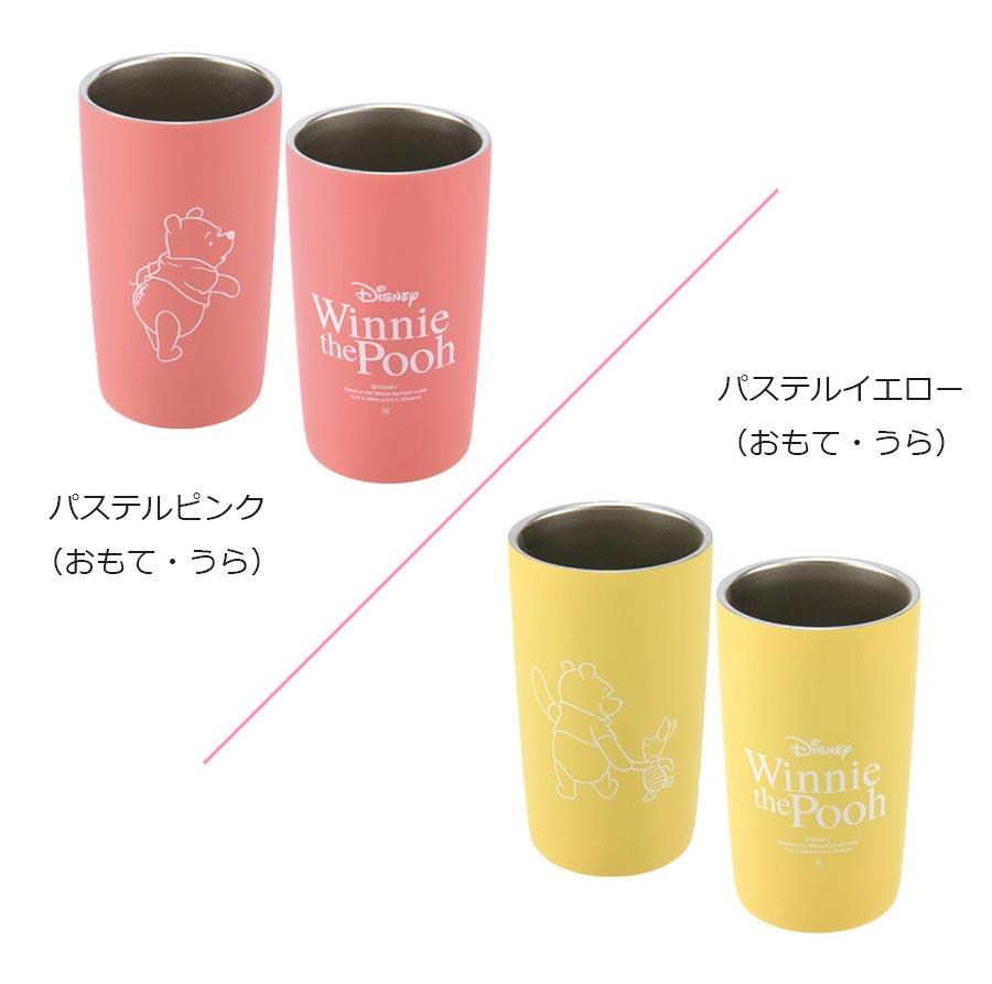日本  /  Disney 迪士尼 小熊維尼 馬卡龍不鏽鋼杯 300ml  /  soeru-yaku_pooh_nuri_tanbura  /  日本必買 日本樂天直送(3430) 2