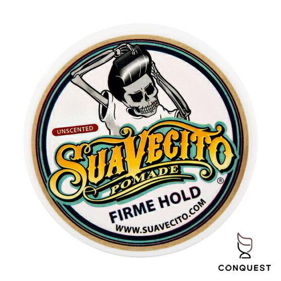 【CONQUEST】美國SuavecitoFirmeHoldStrongHold無香味強力定型款水洗式髮油