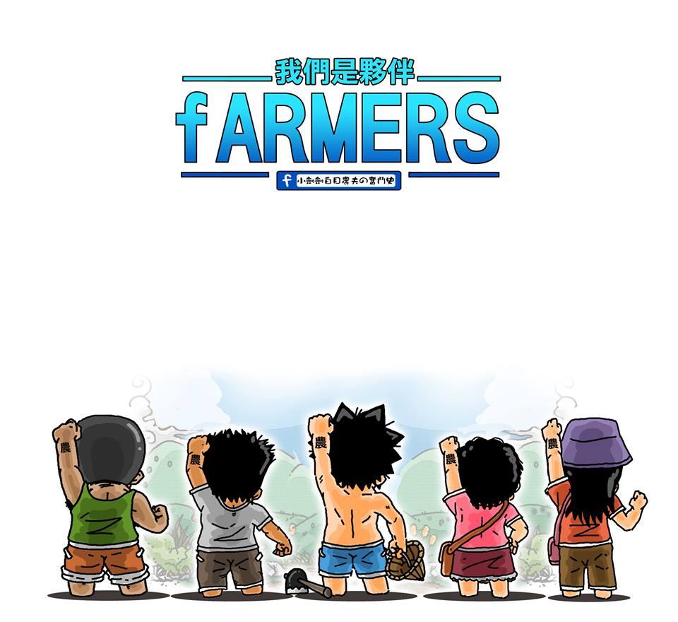 台灣農業讚 - 限時優惠好康折扣