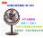 ✈皇宮電器✿ 東銘 6吋復古迷你風扇 TM-6001 - 限時優惠好康折扣