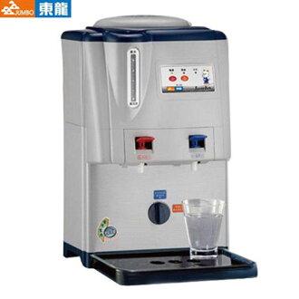 『東龍』☆6.7L 全開水溫熱開飲機 TE-192  **免運費**