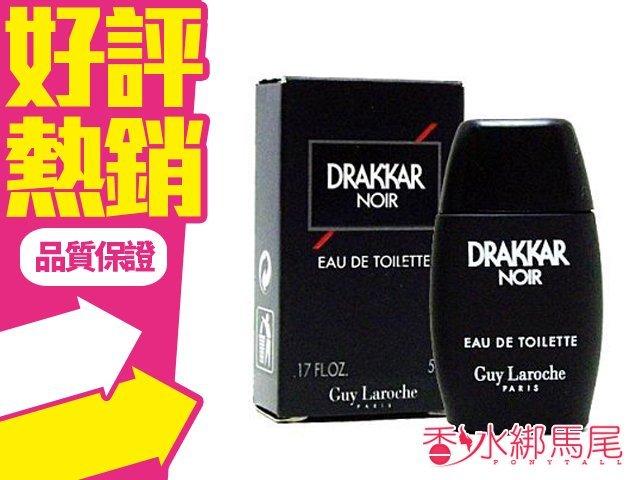 Guy Laroche 姬龍雪 DAKKAR NIOR 黑色達卡男香 香水空瓶分裝 5ml◐香水綁馬尾◐
