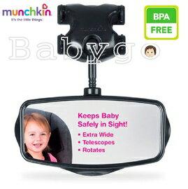 *babygo*美國 Munchkin車上輔助寶寶後視鏡