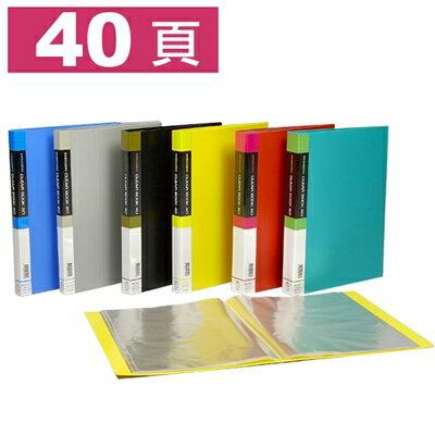 新德牌 40入資料夾 (無附紙) (PP材質) 01-102