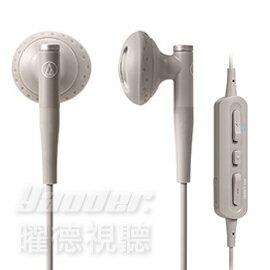 【曜德視聽☆超商免運☆送收納盒】鐵三角ATH-C200BT棕色無線藍牙耳塞式耳機繽紛6色
