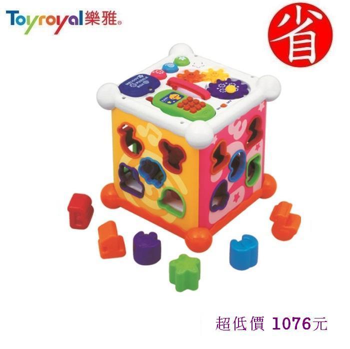 *美馨兒*Toyroyal 樂雅-音樂六面盒 1076元 (限量促銷)